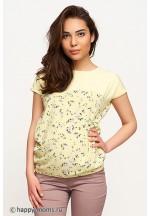 Блуза желтая для беременных (11170)..