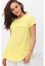 Блуза с воланом желтая для беременных и кормящих..
