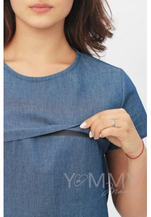 Блуза с воланом деним для беременных и кормящих