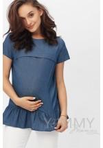 Блуза с воланом деним для беременных и кормящих..