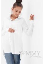 Рубашка белая с внутренним топом для беременных и кормящих..