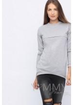 Джемпер с удлиненной спинкой серый меланж для беременных и кормящих..