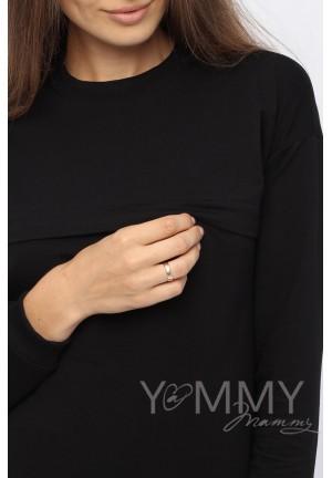 Джемпер с удлиненной спинкой черный для беременных и кормящих