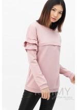 Свитшот с воланчиками пыльно-розовый для беременных и кормящих..