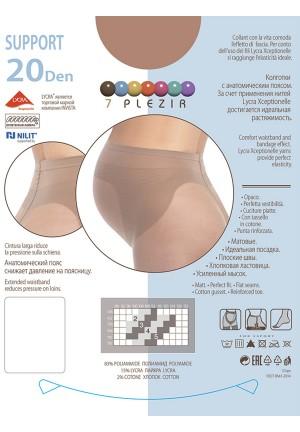 Колготки Support 20 Черные 7 PLEZIR для беременных (20den)