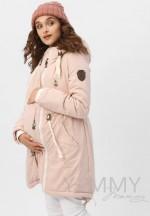 Куртка-парка 3в1 пудрово-розовая для беременных и слингоношения..