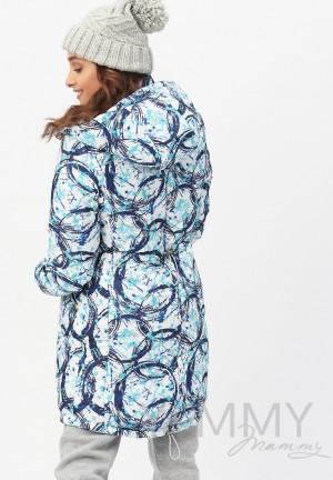 Куртка 3в1 зимняя белая/синяя/голубая для беременных и слингоношения