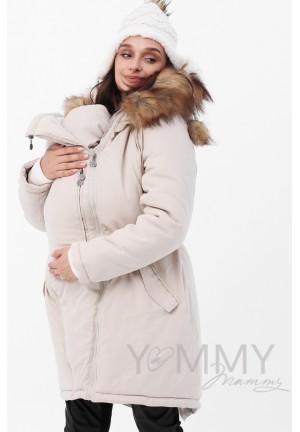 Куртка-парка 3в1 бежевая с принтом для беременных и слингоношения