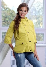 Куртка-парка деми Лиана жёлтая для беременных..