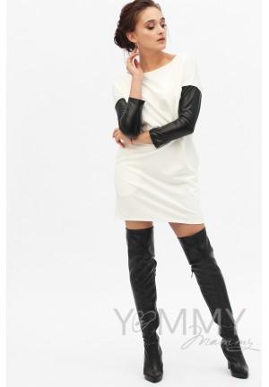 Платье-туника экрю с рукавами из экокожи для беременных и кормящих