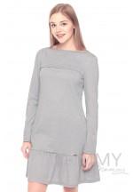 Платье с воланом жемчужное для беременных и кормящих..