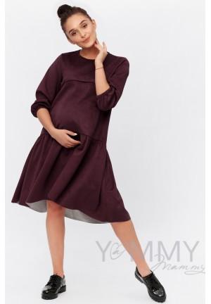 Платье замшевое бургунди с воланом для беременных и кормящих