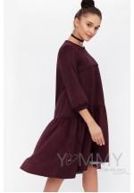 Платье замшевое бургунди с воланом для беременных и кормящих..