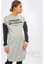 Платье с принтом серый меланж для беременных и кормящих..