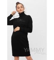 Платье черное с принтом для беременных и кормящих