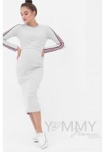 Платье серое с лампасами для беременных и кормящих..