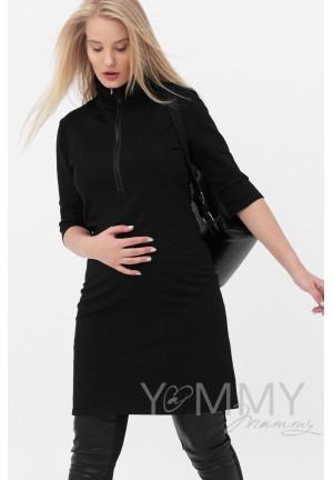Платье черное с молнией для беременных и кормящих