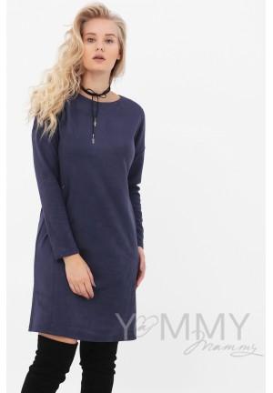 Платье замшевое темно-синее для беременных и кормящих