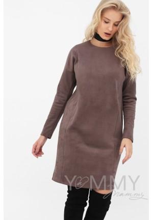 Платье замшевое капучино для беременных и кормящих