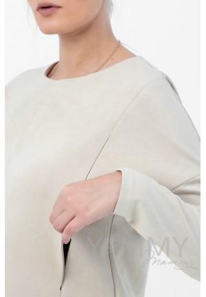Платье замшевое светло-бежевое для беременных и кормящих