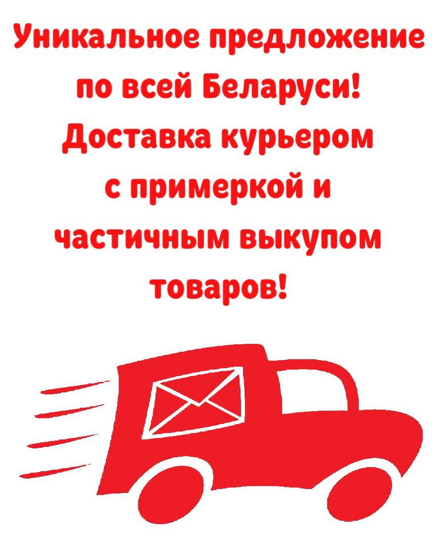 Одежда для беременных в Минске   iMum.by 18d6c2f2d88