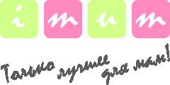 Магазин iMum в Минске