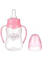 Бутылочка «Любимая доченька» детская приталенная, с ручками, 150 мл