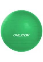 Фитбол, ONLITOP, d=65 см, 900 г, антивзрыв, зелёный..