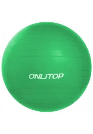 Фитбол зеленый диаметром 65см, антивзрыв