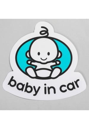 """Наклейка на авто """"Ребенок в машине"""" 15*15см (мальчик)"""
