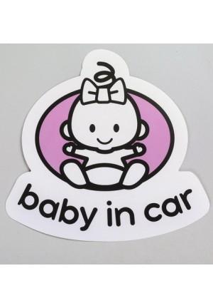 """Наклейка на авто """"Ребенок в машине"""" 15*15см (девочка)"""