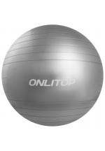 Фитбол, ONLITOP, d=75 см, 1000 г, антивзрыв, МИКС..