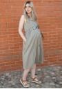 Сарафан бежевый в полоску для беременных (PS-001)