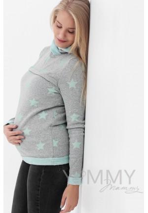 Толстовка с капюшоном серый меланж/ментол/звезды для беременных и кормящих