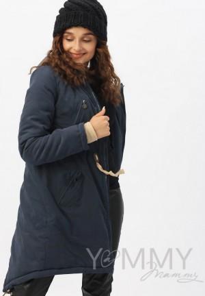Куртка-парка 3в1 темно-синяя для беременных и слингоношения (807)