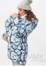 Куртка 3в1 зимняя белая/синяя/голубая для беременных и слингоношения (810)