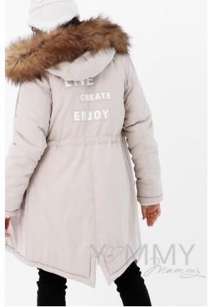 Куртка-парка 3в1 бежевая с принтом для беременных и слингоношения (814)