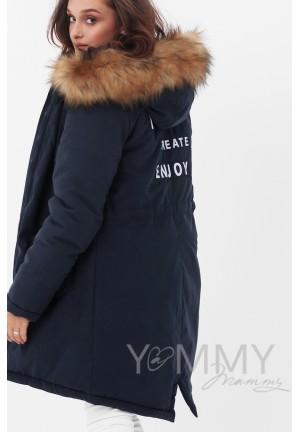 Куртка-парка 3в1 темно-синяя с принтом для беременных и слингоношения (814)