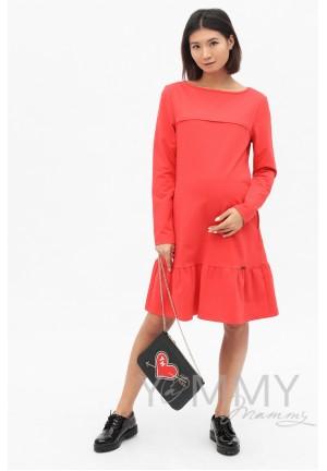 Платье с воланом коралловое для беременных и кормящих