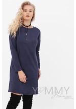 Платье замшевое темно-синее для беременных и кормящих..