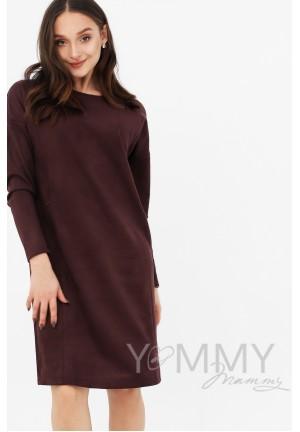 Платье замшевое бургунди для беременных и кормящих